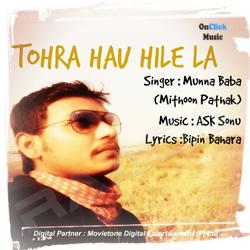 Listen to Asali Mal Ba songs from Tohra Hau Hile La