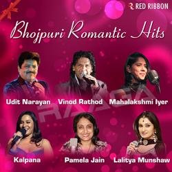 Chala Nadiya Kinare Chali songs