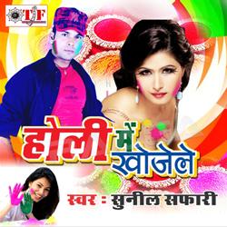 Listen to Khub Dala San Akar Naya Ba Masin songs from Holi Me Khojele