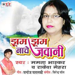 Listen to Sawli Surti Dekhi songs from Jhum Jhum Nache Jawani