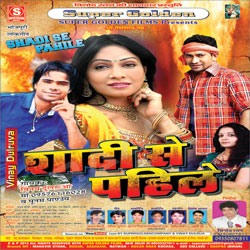 Listen to Saman songs from Shadi Se Pehle