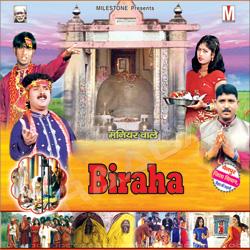 Listen to Ae Malik Tumhari Bhi Leela songs from Biraha