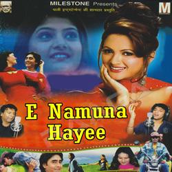 Listen to Man Mein Basal Rahe songs from E Namuna Hayee