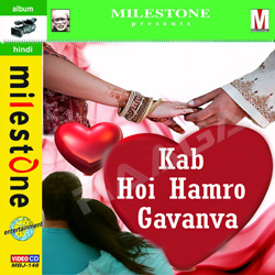 Listen to Bola Raja Kahiya Mulakat songs from Kab Hoi Hamro Gavanva