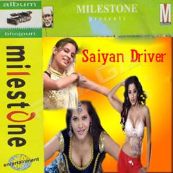 Saiyan Driver