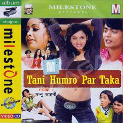 Listen to Kais Chamkeela Naina Neela songs from Tani Humro Par Taka