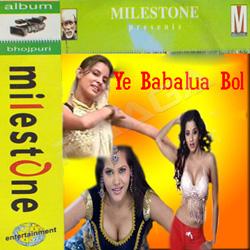 Listen to Hum Kebu Jheli Naukrani songs from Ye Babalua Bol