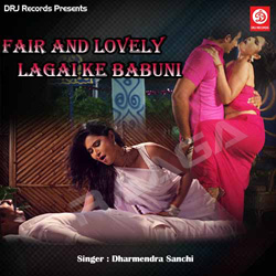 Listen to Aa Jana Ssss songs from Fair And Lovely Lagai Ke Babuni