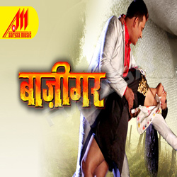 Listen to Sath Chhute Na songs from Baazigar