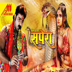 Listen to Dhela songs from Been Bajav Sapera