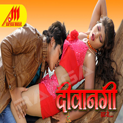 Listen to Naina Ban Marela songs from Deewangi Hadh Se