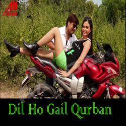 Listen to Tani Lewe Da Lahnga Ke Hawa songs from Dil Ho Gail Qurban