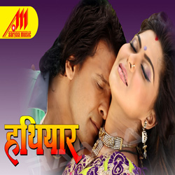 Listen to Barsaat Mein songs from Hathiyaar