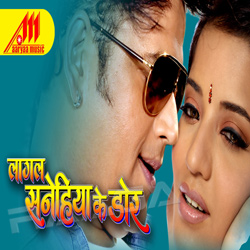 Listen to Raakh Ho Gaiyne songs from Lagal Sanehiya Ke Dor