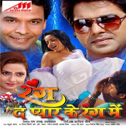 Listen to Kabale Eshaara Karabu songs from Rang De Pyar Ke Rang Mein