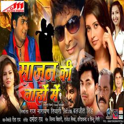 Listen to Gaal Gulabi Dante Kaat Lebe Da songs from Saajan Ki Bahon Mein