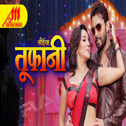 Listen to Ye Saiyan Toofani songs from Saiyan Toofani