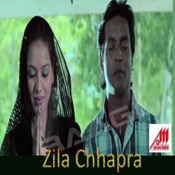Listen to Aaini Bihar Ghume songs from Zila Chhapra