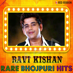 Listen to Ye Jawani Ke Railwa songs from Ravi Kishan - Rare Bhojpuri Hits