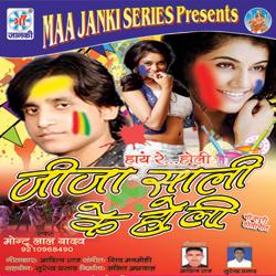Listen to Hamra Pa songs from Jija Sali Ke Holi