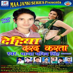Dehiya Darad Karta songs