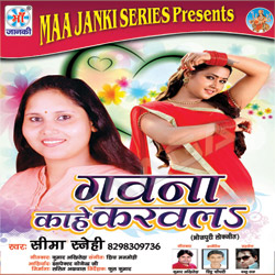 Jaldi Se Ghare Aaja E Raja song