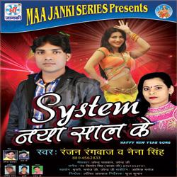 System Naya Sal Ke songs