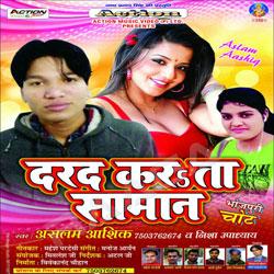 Darad Karta Saaman songs
