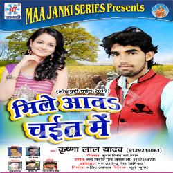 Sati Jan Pajariya song