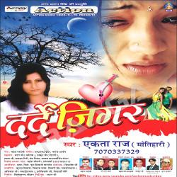 Darde Jigar songs
