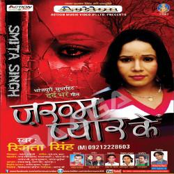 Zakhm Pyar Ke songs