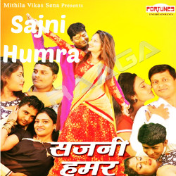 Sajni Humra songs