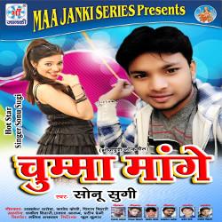 Chumma Mange songs