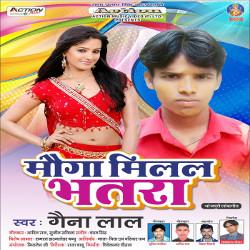 Mauga Milal Bhatra songs