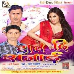 Daldi Rajai songs