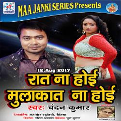 Raat Na Hoi Mulakat Na Hoi songs