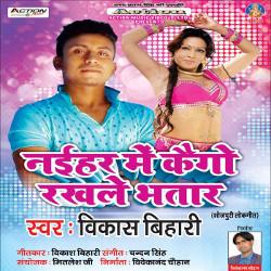 Naihar Me Kaigo Rakhle Bhatar songs