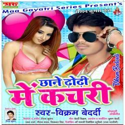 Chhane Dhodhi Me Kachri song
