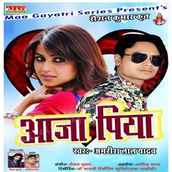 Aaja Piya songs