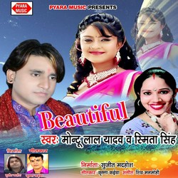 Listen to Hamar Deh Jata Gal songs from Beautiful