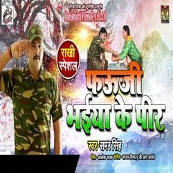 Fauji Bhaiya Ke Peer songs