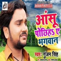Aansu Pochiha A Bhagwan songs