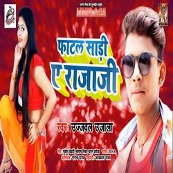 Fatal Saree A Rajaji songs
