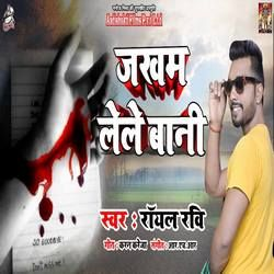Jhakham Lele Bani songs
