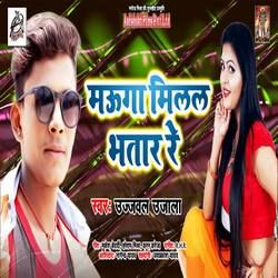Mauga Milal Bhatar Re songs