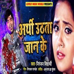 Arthi Uthata Jaan Ke songs