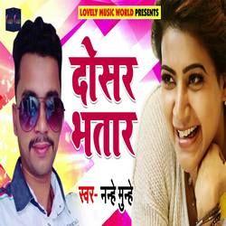 Listen to Dosar Bhatar songs from Dosar Bhatar