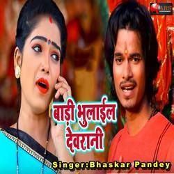 Baadi Bhulayil Devrani songs