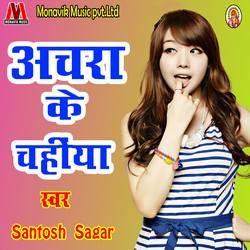 Achra Ke Chaiyan songs