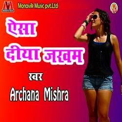 Aisa Diya Zakham songs